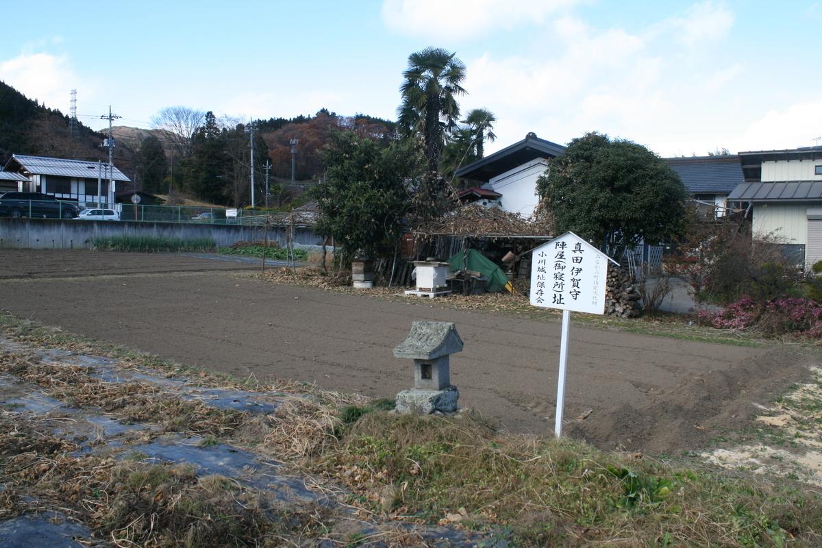 f:id:nihonshiseki:20201129101156j:plain