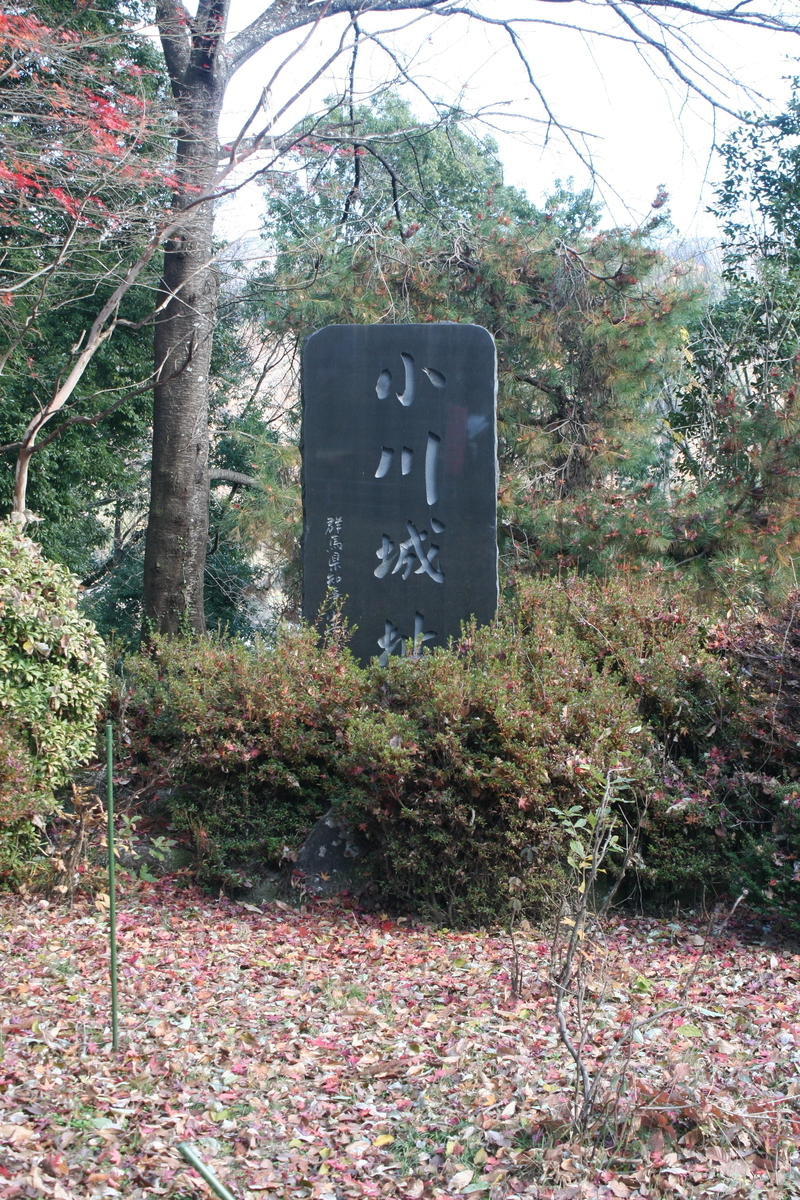 f:id:nihonshiseki:20201216162845j:plain