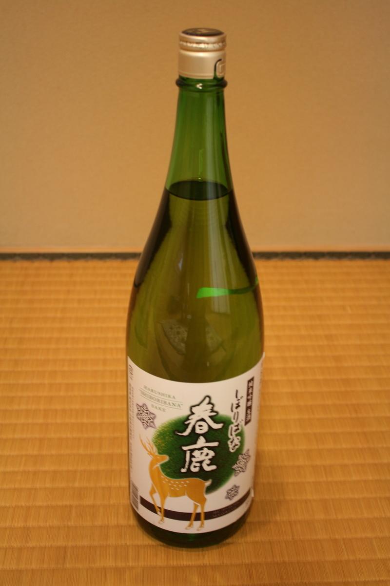 f:id:nihonshiseki:20201220161830j:plain