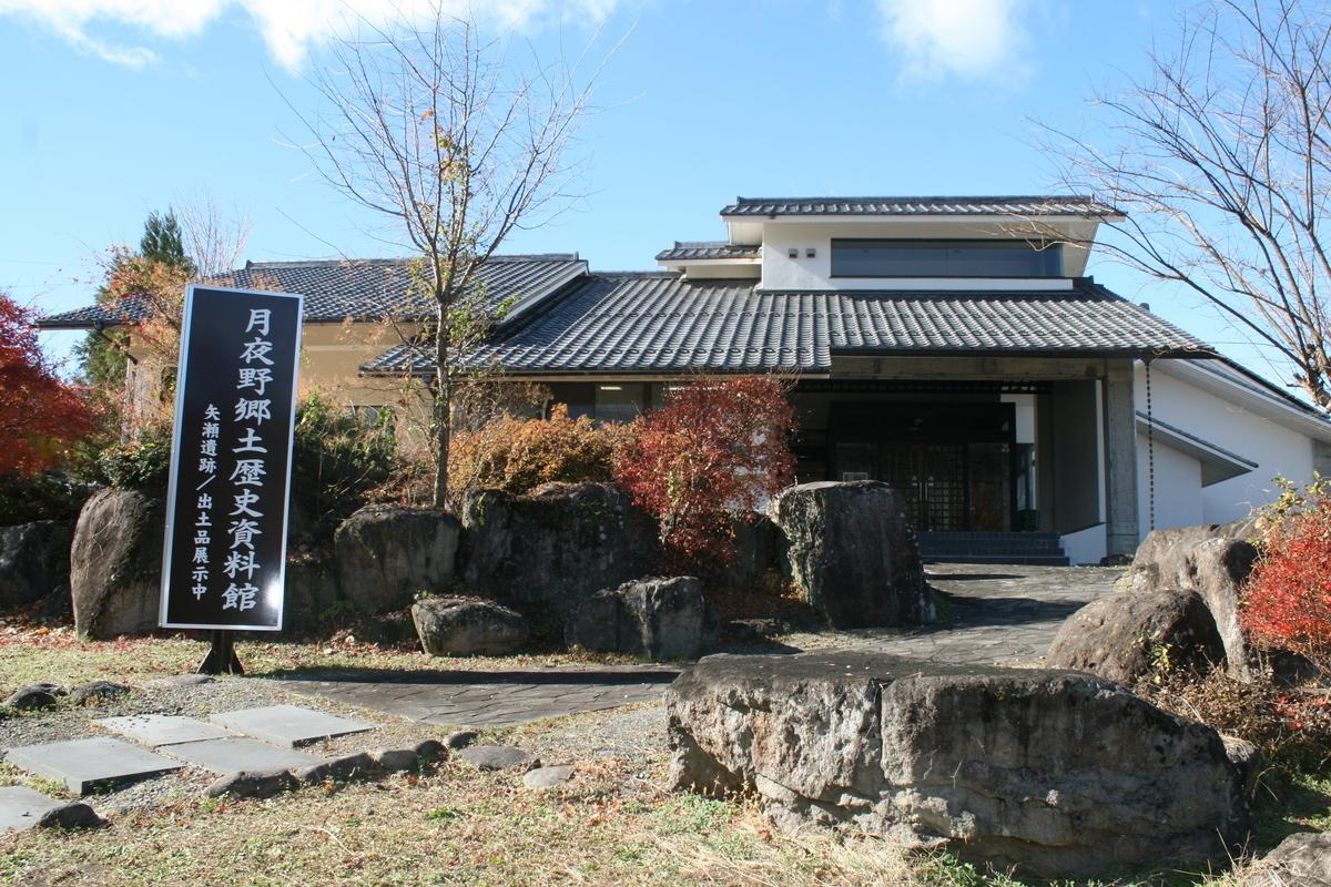 f:id:nihonshiseki:20201228165615j:plain