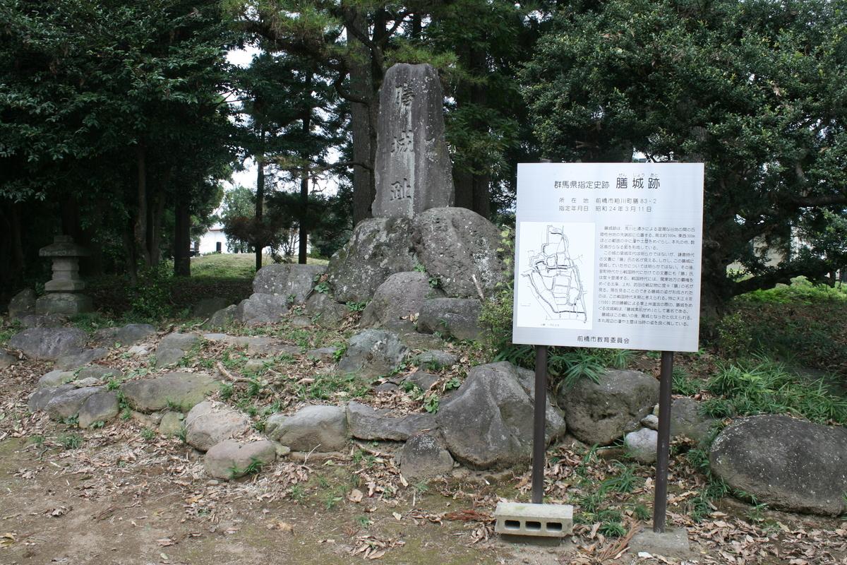 f:id:nihonshiseki:20210124100457j:plain