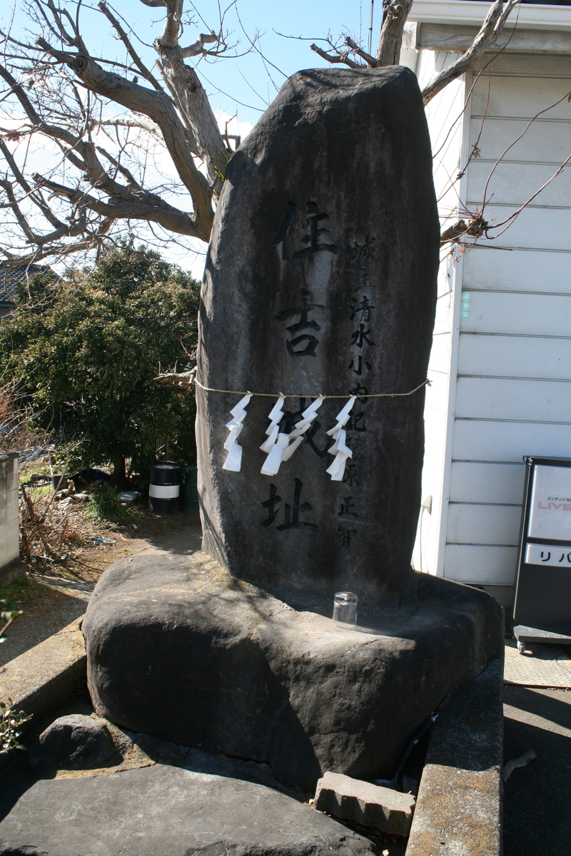 f:id:nihonshiseki:20210211120618j:plain