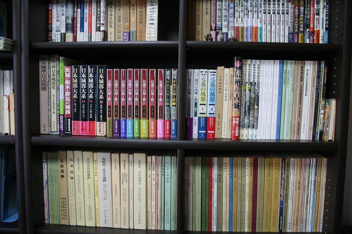 f:id:nihonshiseki:20210224163439j:plain