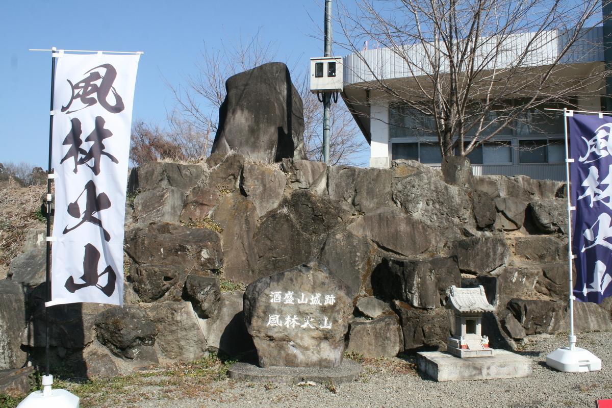 f:id:nihonshiseki:20210307101929j:plain