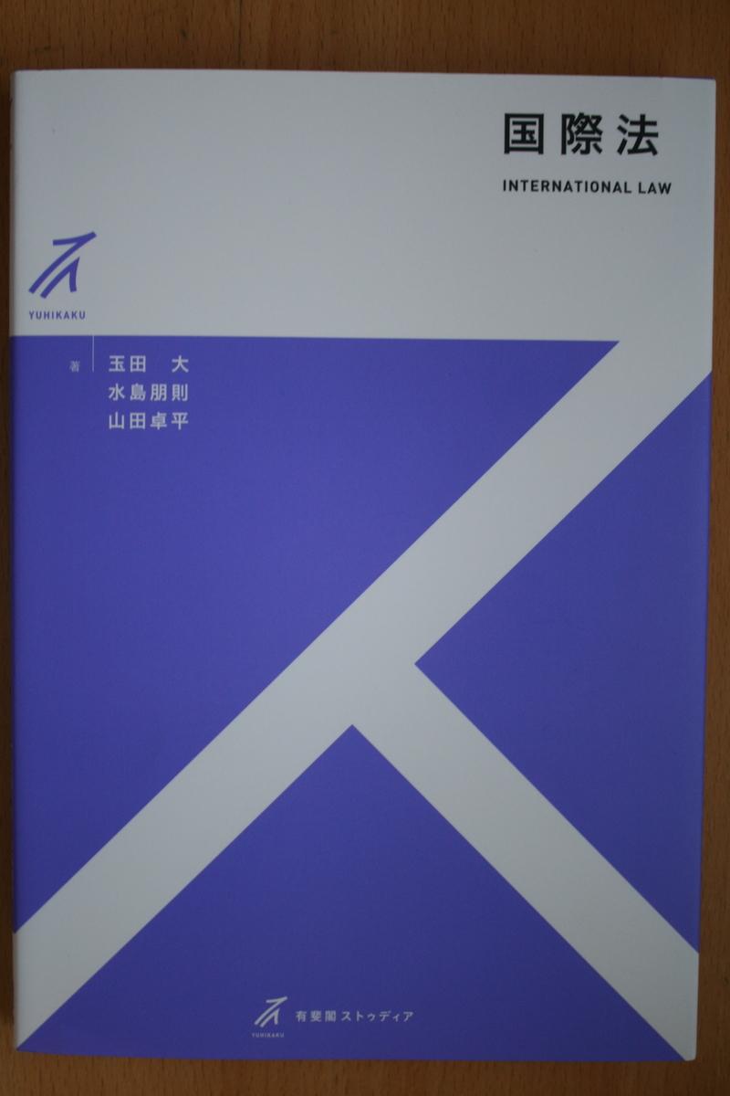 f:id:nihonshiseki:20210507195001j:plain