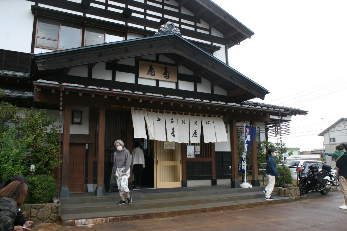 f:id:nihonshiseki:20210510111318j:plain