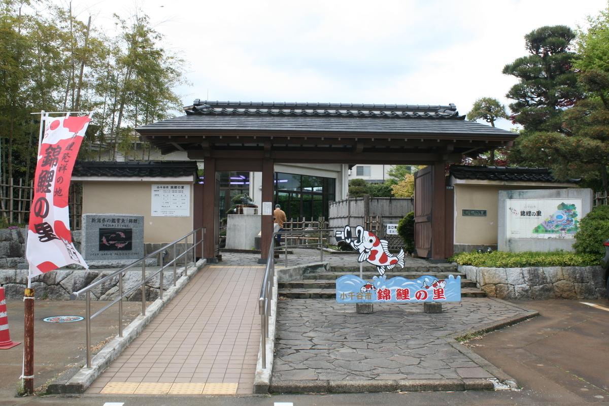 f:id:nihonshiseki:20210512140832j:plain