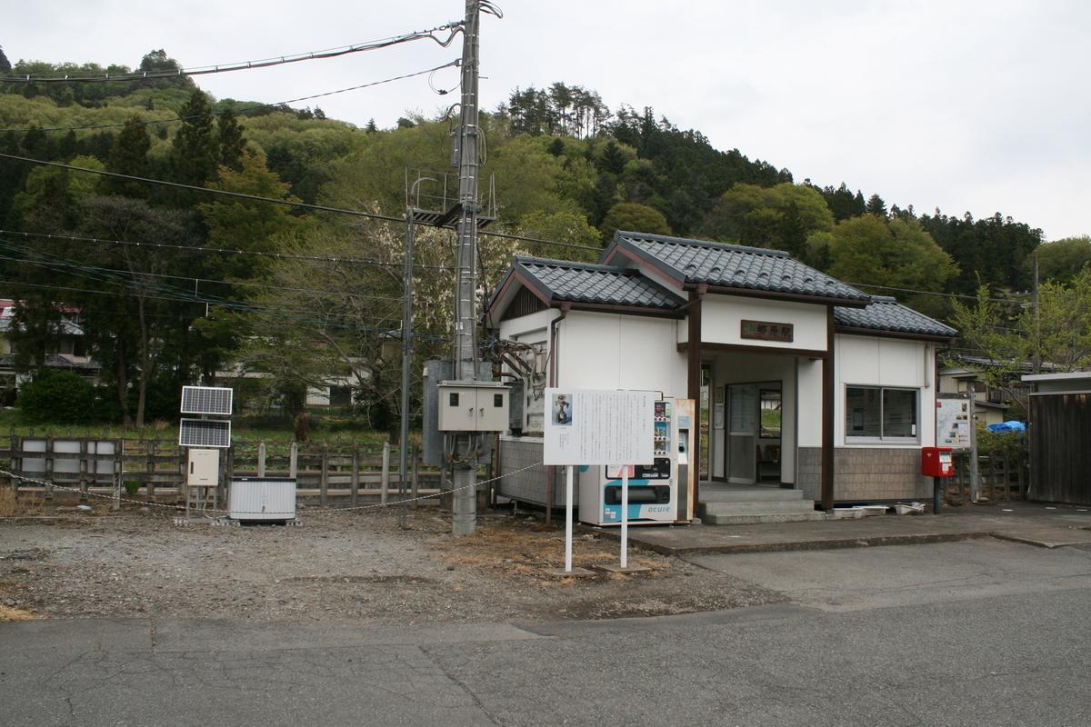 f:id:nihonshiseki:20210613100643j:plain