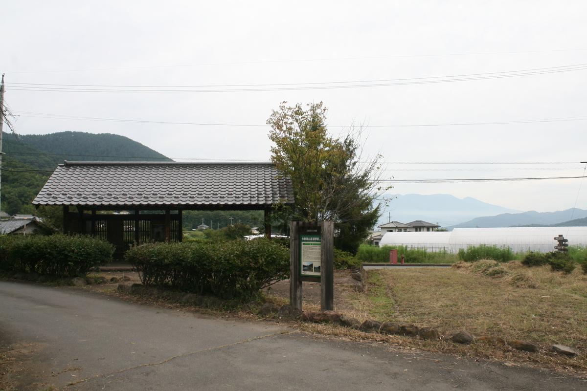 f:id:nihonshiseki:20210914145852j:plain