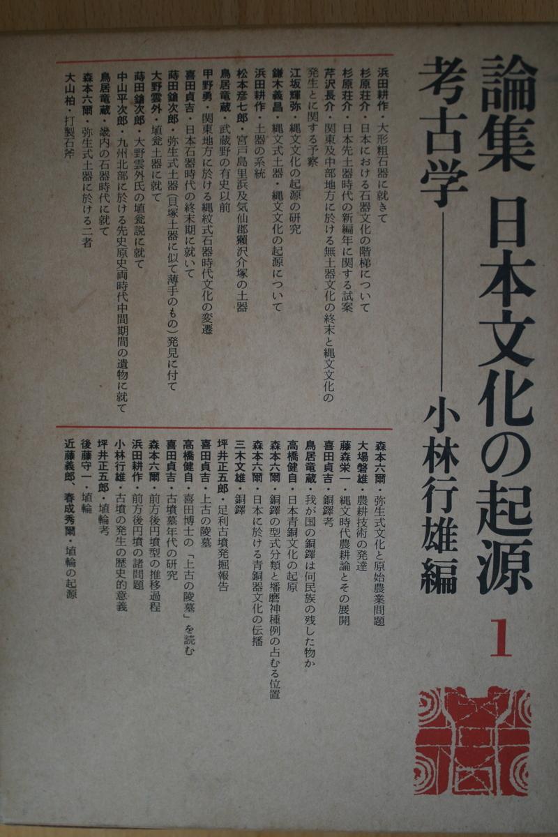 f:id:nihonshiseki:20210926095530j:plain