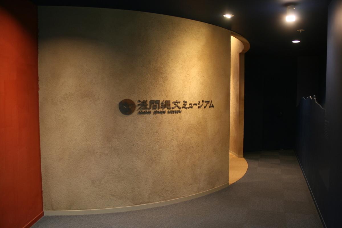 f:id:nihonshiseki:20211013162346j:plain