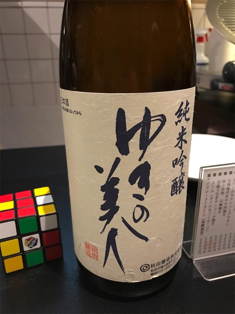 f:id:nihonsue:20170720124342j:image
