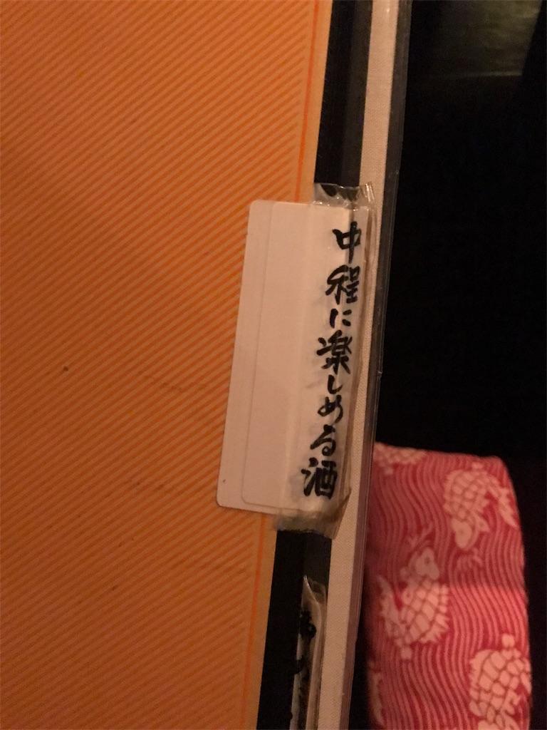 f:id:nihonsue:20170725150414j:image