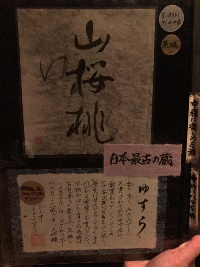 f:id:nihonsue:20170725150443j:image