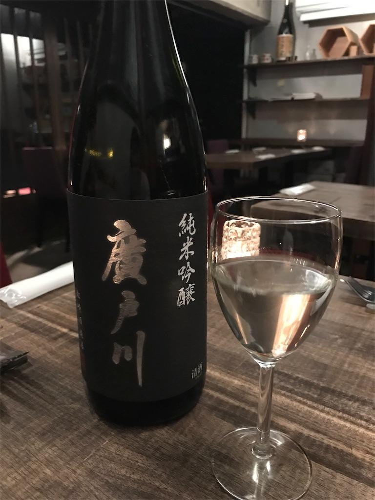 f:id:nihonsue:20170801110740j:image