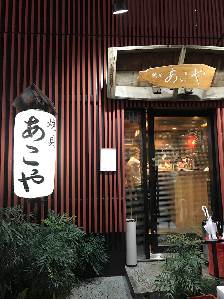 f:id:nihonsue:20170807235300j:image