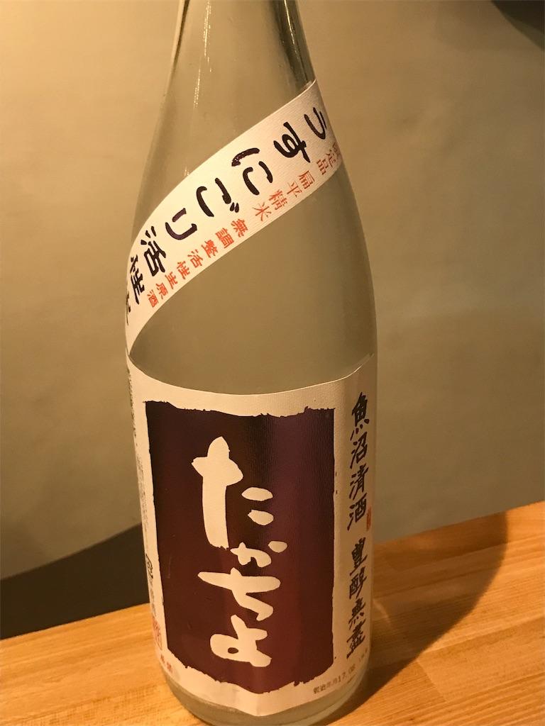 f:id:nihonsue:20170830154612j:image