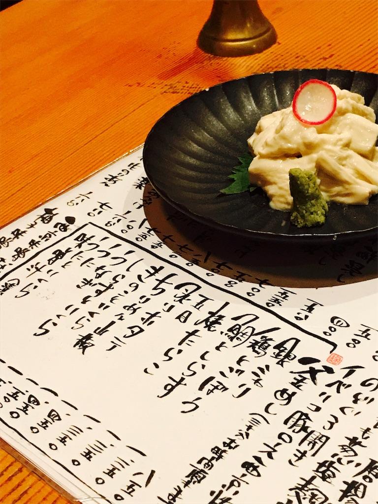 f:id:nihonsue:20170902141605j:image