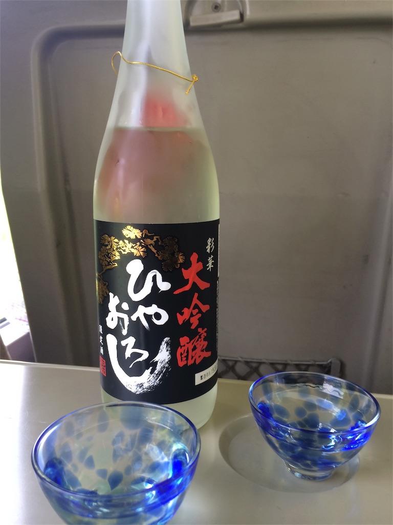 f:id:nihonsue:20170911082850j:image