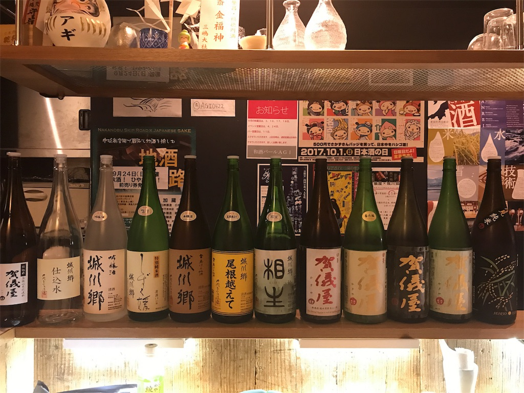f:id:nihonsue:20170919002814j:image
