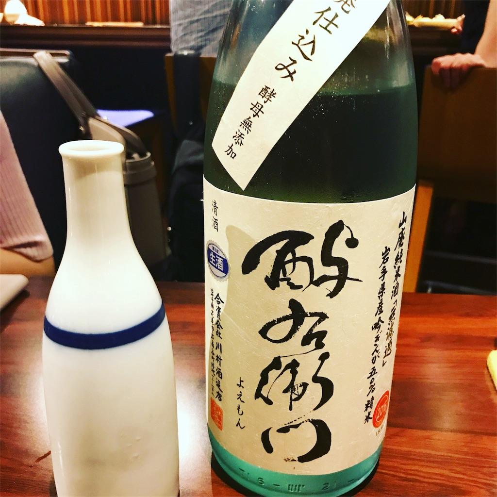 f:id:nihonsue:20170921230326j:image