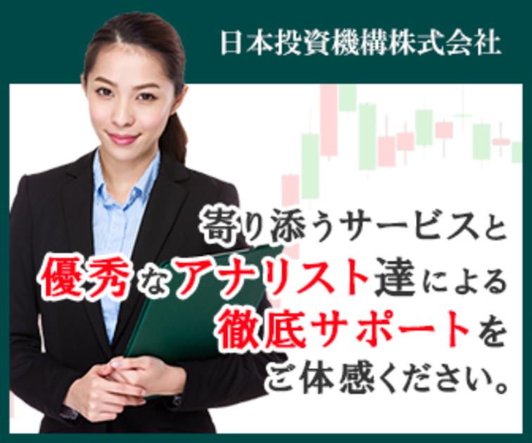 f:id:nihontoushikikou:20190215185701j:plain