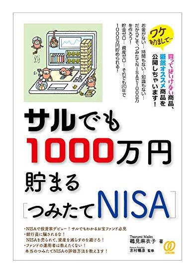 f:id:nihontoushikikou:20190215190007p:plain