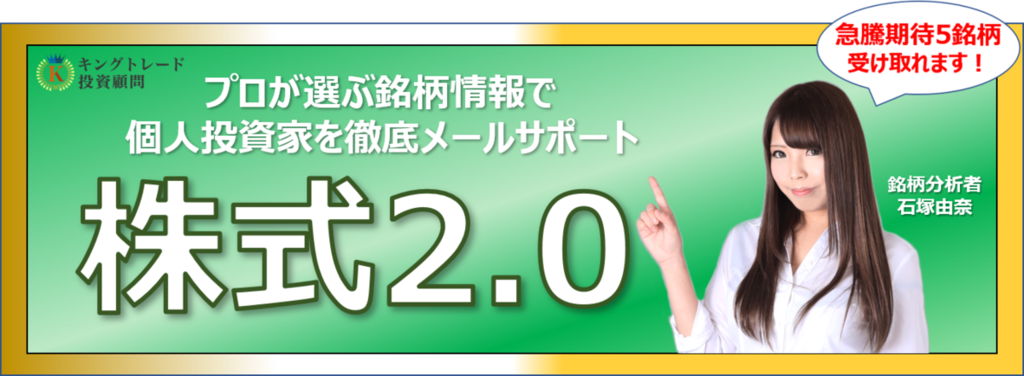 f:id:nihontoushikikou:20190216111423p:plain