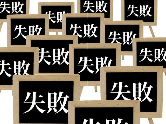 f:id:nihontoushikikou:20190219122219j:plain