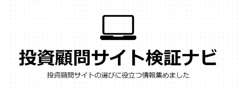 f:id:nihontoushikikou:20190308095135p:plain