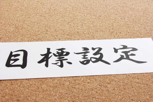 f:id:nihontoushikikou:20190312170939j:plain