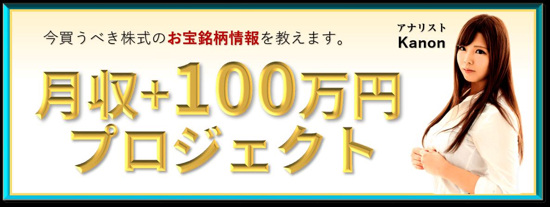 f:id:nihontoushikikou:20190509163655p:plain