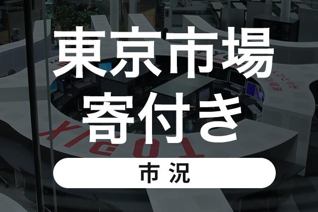 f:id:nihontoushikikou:20190813091126p:plain