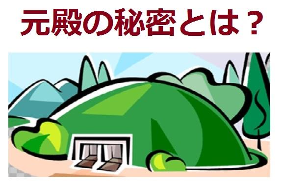 f:id:nihonwakamigawa:20200427054003j:plain