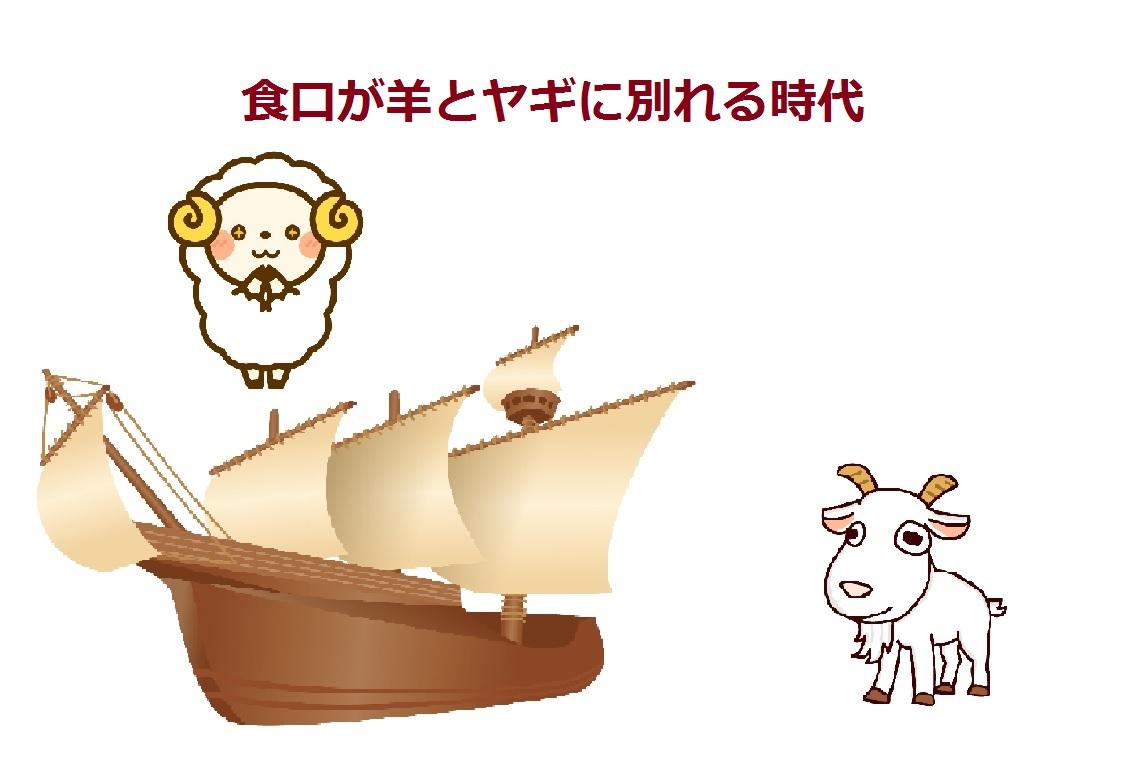 f:id:nihonwakamigawa:20200502225023j:plain