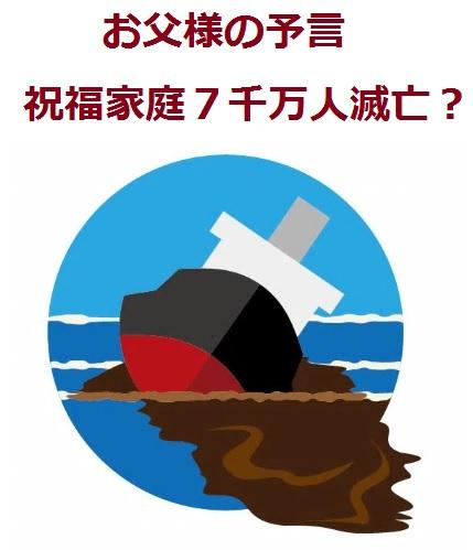 f:id:nihonwakamigawa:20200508051034j:plain
