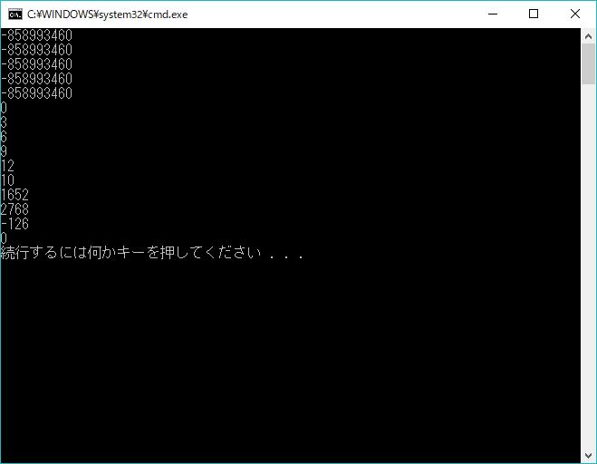 f:id:nihotamor:20180209005906p:plain