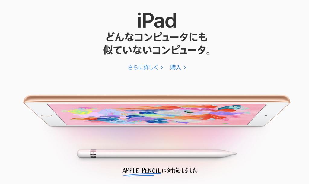 f:id:nii-tsuyo:20180328084352p:plain