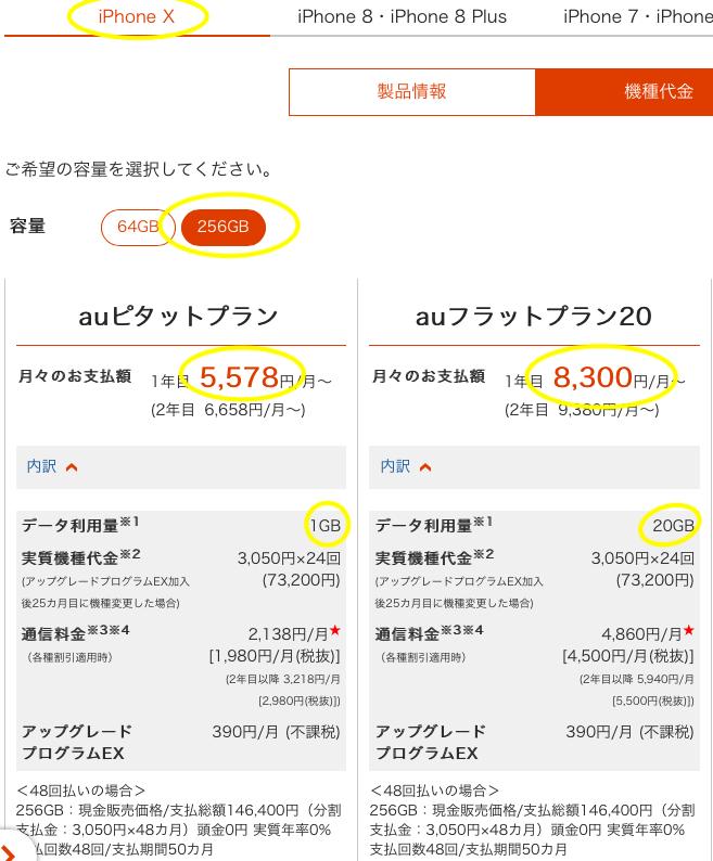 f:id:nii-tsuyo:20180413222147p:plain