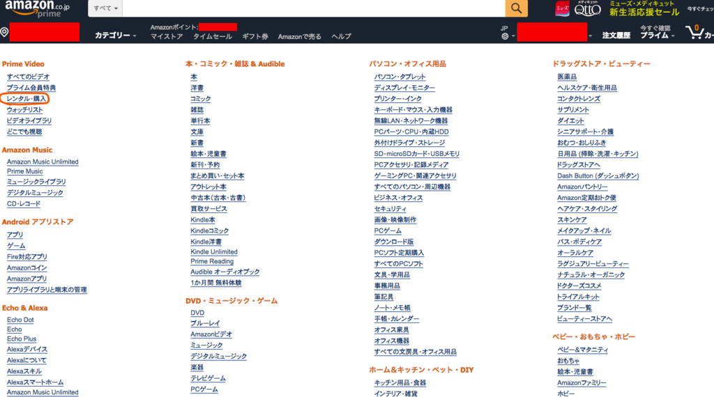 f:id:nii-tsuyo:20180418123959p:plain
