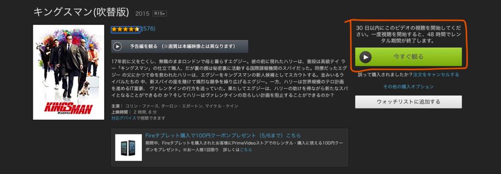 f:id:nii-tsuyo:20180418124508p:plain
