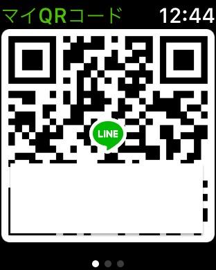 f:id:nii-tsuyo:20180509131105j:plain