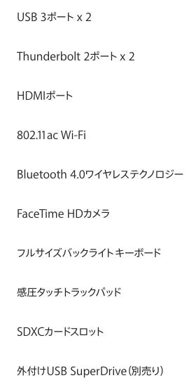 f:id:nii-tsuyo:20180529230740p:plain