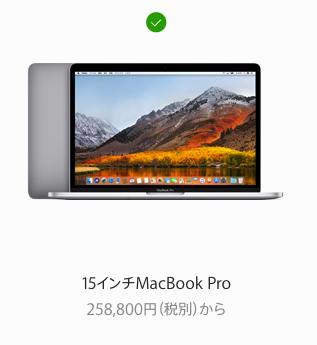 f:id:nii-tsuyo:20180529232007p:plain
