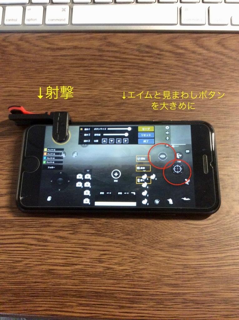 f:id:nii-tsuyo:20180620152757j:plain