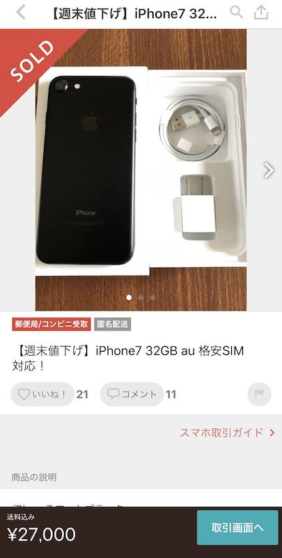 f:id:nii-tsuyo:20181017100125j:plain
