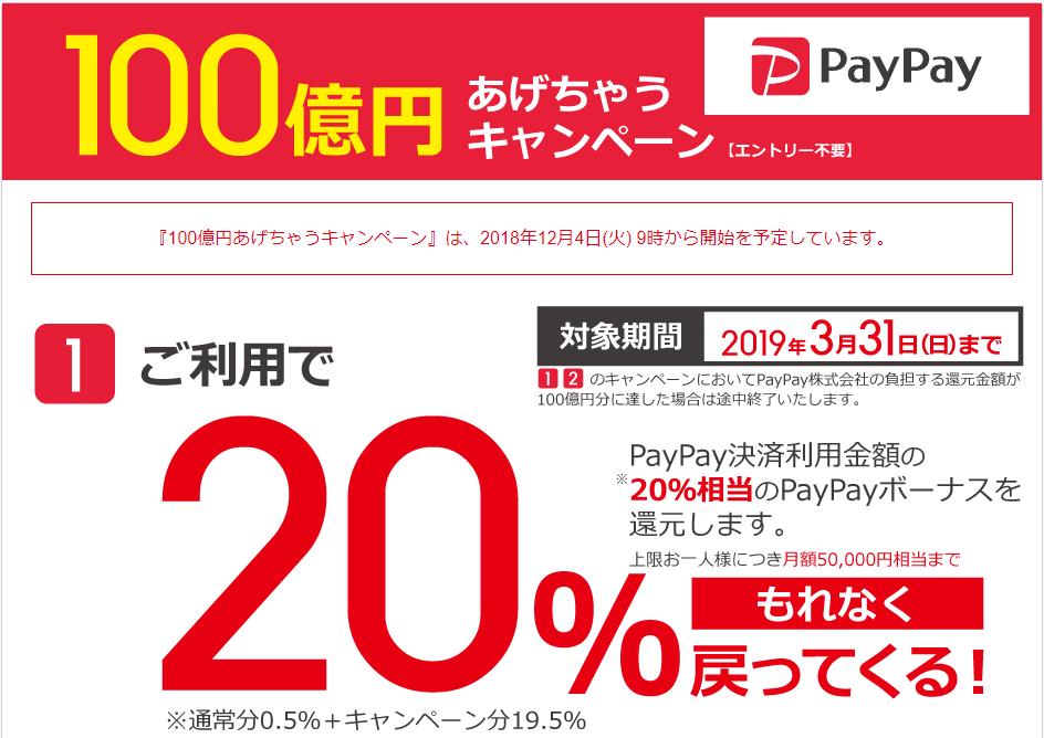 f:id:nii-tsuyo:20181210172913p:plain