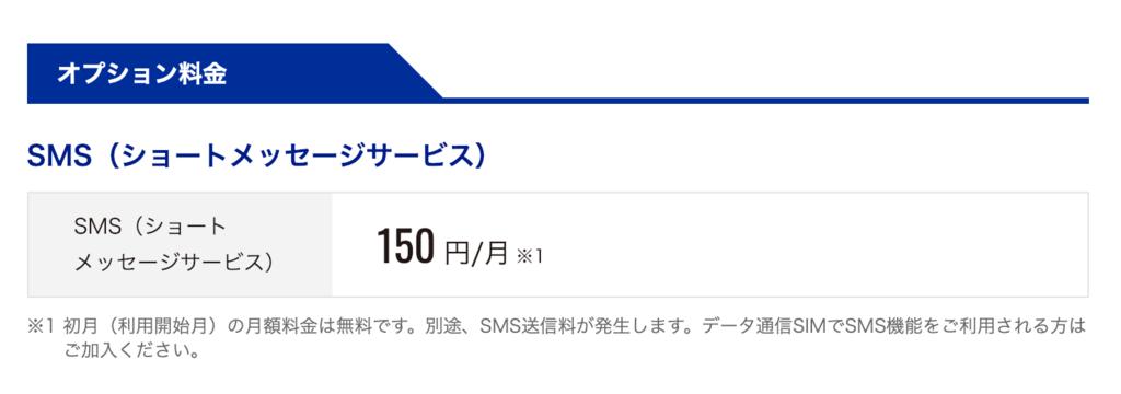 f:id:nii-tsuyo:20190131223028p:plain