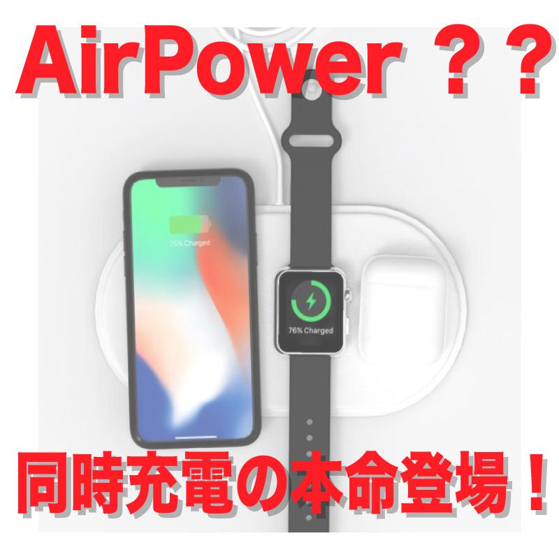 f:id:nii-tsuyo:20190506105735j:plain