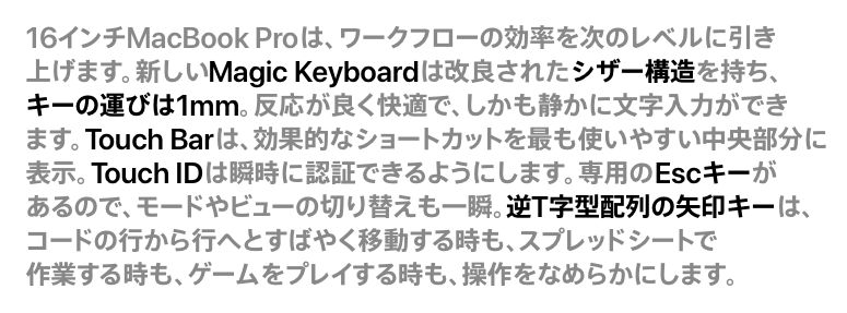 f:id:nii-tsuyo:20191118124228p:plain